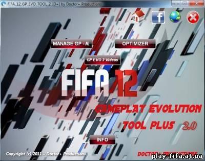 FIFA 12 career tournament mode editor ver.0.9 beta.